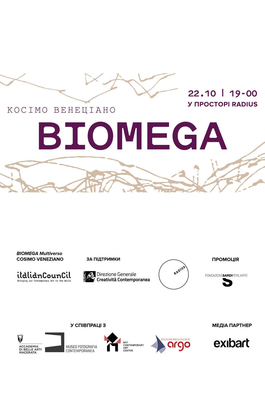 ABAMC - Partner Culturale del Progetto  BIOMEGA Multiverso - Cosimo Veneziano